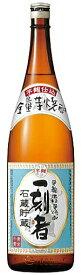 [芋焼酎]9本まで同梱可★25度 一刻者 1.8L 1本 (1800ml)(いっこもん)宝酒造株式会社