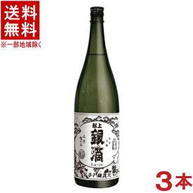 [芋焼酎]★送料無料★※3本セット 25度 献上銀滴 1.8L瓶 3本 (1800ml)酒蔵王手門