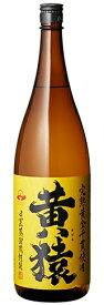 [芋焼酎]9本まで同梱可★25度 黄猿 1.8L瓶 1本 (1800ml)小正醸造株式会社