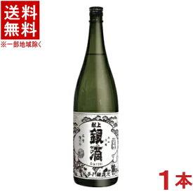[芋焼酎]★送料無料★※25度 献上銀滴 1.8L瓶 1本 (1800ml)酒蔵王手門