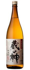 [芋焼酎]9本まで同梱可★25度 蔵の神 1.8L瓶 1本 山元酒造 (1800ml)