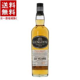 [ウイスキー]★送料無料★※グレンゴイン 10年 700ml 1本 アサヒビール株式会社【スコッチ・シングルモルト】