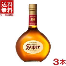 [ウイスキー]★送料無料★※3本セット スーパーニッカ 700ml 3本 (ブレンデッドウイスキー)(Super NIKKA WHISKY)アサヒビール