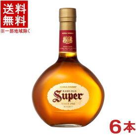 [ウイスキー]★送料無料★※6本セット スーパーニッカ 700ml 6本 (ブレンデッドウイスキー)(Super NIKKA WHISKY)アサヒビール