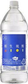 [焼酎甲類]1ケースで1梱包★25度 相生焼酎 2.7L 1ケース6本入り(2700ml)(青ラベル)(相生ユニビオ)【RCP】