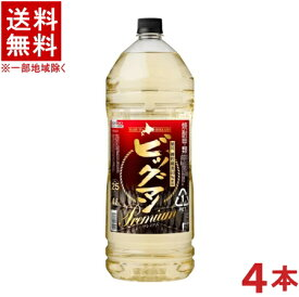 [焼酎甲類]★送料無料★※1ケースで1梱包★25度 ビッグマン プレミアム 4Lペット 1ケース4本入り (4000ml・PET)(4リットル)(ゴードー)(GODO)合同酒精