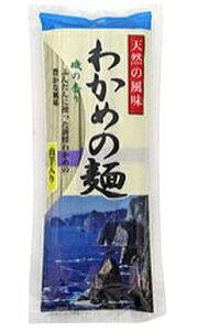 [食品]3ケースまで同梱可★八萬石 わかめの麺 1ケース20袋入り (270g×20袋)(八萬石本舗)(乾麺)大新食品