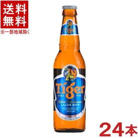 【ビール】★送料無料★※タイガー ビール 330ml瓶 1ケース24本入り (シンガポール)日本ビール株式会社