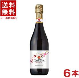 [スパークリングワイン]★送料無料★※6本セット デル・オーロ ランブルスコ 750ml 6本 (イタリア)(赤)(微発砲)日本酒類販売【RCP】