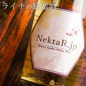 NectaR.jp ネクタル ライチ花の蜂蜜酒 375ml 峰乃雪酒造 福島県 特約店 通販
