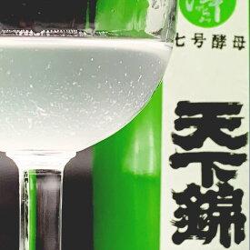 天下錦 特別純米酒 7号酵母 おりがらみ 1800ml 福持酒造 三重県名張 【クール便指定】