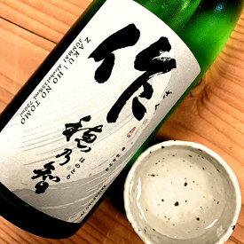 作 ざく穂乃智 純米酒 1800ml 日本酒 【清水清三郎商店 三重県鈴鹿】 日本酒