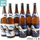 [送料無料] 芋焼酎 焼酎 くじらのボトル 白麹 黒麹 25度 1800ml 6本 大海酒造 くじら いも焼酎 鹿児島 酒 お酒 ギフト…