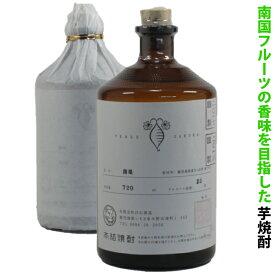 [数量限定] 芋焼酎 南果 なんか 25度 720ml 白石酒造 いも焼酎 酒 お酒 ギフト お祝い 敬老の日