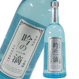 【ポイントUP中】芋焼酎 吟の一滴 25度 720ml 京屋酒造 紅芋焼酎 酒 お酒 ギフト お祝い 宅飲み 家飲み 父の日