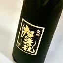 [予約販売] 撫磨杜 17周年記念 アメジストテールキャット 芋焼酎 焼酎 なまず 25度 1800ml 限定販売 神酒造 鹿児島 特…