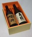 父の日 焼酎 2本ギフトセット 限定焼酎 プレゼント 贈り物 ギフト対応 萬膳 櫻井 720ml