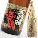 [特約店限定] 芋焼酎 焼酎 芋 天狗櫻 天狗桜 てんぐざくら 25度 1800ml 白石酒造 いも焼酎 いも イモ 酒 お酒 ギフト …