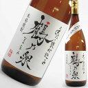 手造り鶴乃泉 1800ml 神酒造 限定 通販 芋焼酎