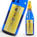 [特約店限定] 芋焼酎 焼酎 芋 時を越えて 25度 1800ml オガタマ酒造 いも焼酎 栗黄金 ヒノヒカリ 鹿児島 酒 お酒 ギフ…