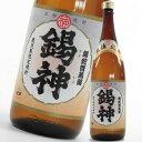 錫神 すずがみ 1800ml 芋焼酎 神酒造 鹿児島限定 通販