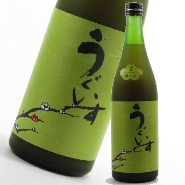 [特約店限定] 梅酒 梅 うぐいすとまり 鶯とろ おうとろ 12度 720ml 山口酒造場 うぐいす 焼酎 酒 お酒 ギフト