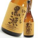 やきいも黒瀬 720ml 芋焼酎 鹿児島酒造 限定焼酎 焼芋焼酎