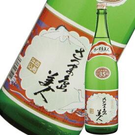 [ポイントUP中]芋焼酎 焼酎 芋 さつま島美人 しまびじん 35度 1800ml 長島研醸 いも焼酎 鹿児島 酒 お酒 ギフト 一升瓶 お祝い