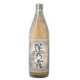 芋焼酎 焼酎 芋 蓬乃露 よもぎのつゆ 25度 900ml 丸西酒造 いも焼酎 鹿児島 酒 お酒 ギフト お祝い お歳暮 お年賀