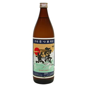芋焼酎 焼酎 芋 西海の薫 せいかいのかおり 25度 900ml 原口酒造 いも焼酎 鹿児島 酒 お酒 ギフト お祝い 退職祝