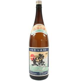 芋焼酎 焼酎 芋 西海の薫 25度 1800ml 原口酒造 いも焼酎 鹿児島 酒 お酒 ギフト 一升瓶 お祝い 退職祝