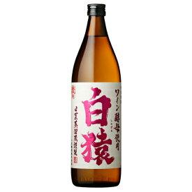 白猿 しろざる 25度 900ml 麦焼酎 焼酎 小正酒造 鹿児島 酒 お酒 ギフト お祝い