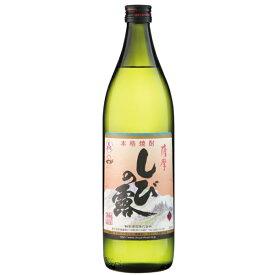 芋焼酎 焼酎 芋 紫尾の露 しびのつゆ 25度 900ml 軸屋酒造 いも焼酎 鹿児島 酒 お酒 ギフト お祝い バレンタイン