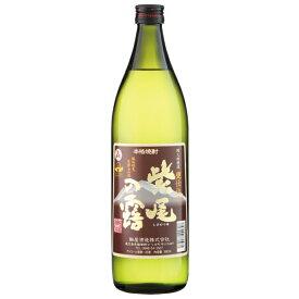 芋焼酎 焼酎 芋 甕仕込み かめ仕込み 紫尾の露 しびのつゆ 25度 900ml 軸屋酒造 いも焼酎 鹿児島 酒 お酒 ギフト お祝い お歳暮