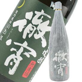 徹宵 てっしょう 1800ml 25度 恒松酒造 通販 芋焼酎 酒 お酒 ギフト お祝い 宅飲み 家飲み 父の日