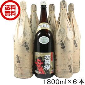 [送料無料] 芋焼酎 天狗櫻 天狗桜 てんぐざくら 25度 1800ml×6本 白石酒造 いも焼酎 ギフト 一升瓶 お祝い 敬老の日