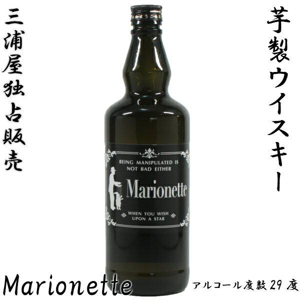 【独占販売】 マリオネット 29度 720ml 芋焼酎 さつま無双 限定焼酎 酒 お酒 ギフト お祝い 母の日