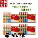 【送料無料】サントリー ザ・プレミアムモルツ ビールギフトセット VB3P×4セット(350ml×48本)