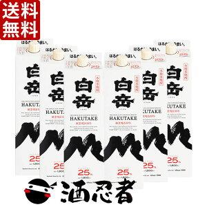 送料無料 白岳 米焼酎 25度 1800mlパック 1ケース(6本)