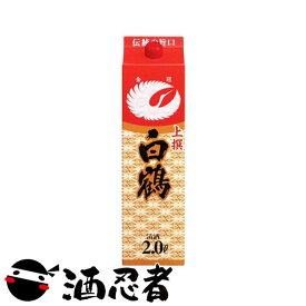白鶴 上撰 2000mlパック 1ケース(6本)