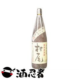 村尾 芋焼酎 25度 1800ml