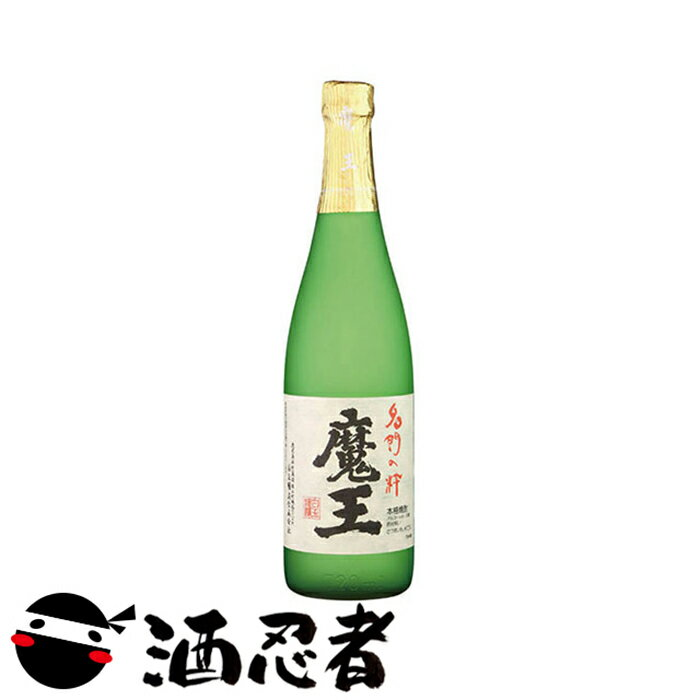 魔王 芋焼酎 25度 720ml