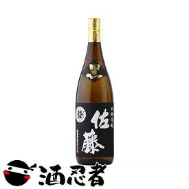 佐藤 黒 芋焼酎 25度 1800ml
