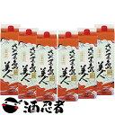 島美人 芋焼酎 25度 1800mlパック 1ケース(6本)