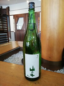 山の井 70 純米酒 1.8L  会津酒造 福島/南会津 田島 お中元 ギフト