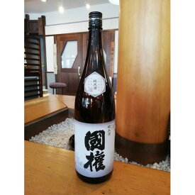 国権 純米酒 1.8L 国権酒造 福島/南会津・田島 お中元 ギフト