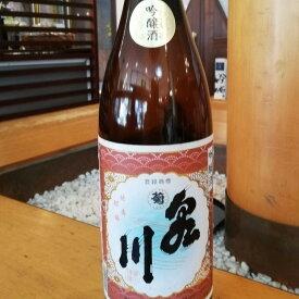 菊泉川 吟醸酒 1.8L 廣木酒造本店 福島/会津坂下
