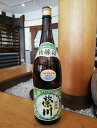 【20%オフクーポン配布】栄川 特醸酒 1.8L 栄川酒造 福島/磐梯町