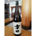 【20%オフクーポン配布】花泉 辛口 本醸造 1.8L 花泉酒造 福島/南会津町