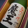 魔王【箱入りギフト】25°720ml【白玉醸造】